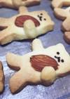 バニラキッフェルン*サクホロなクッキー*