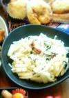 ワカメスープで簡単!大根の中華風梅サラダ