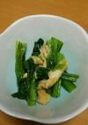 レンジで簡単♪ 小松菜の煮びたし