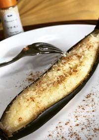 焼きバナナ 絶品デザート