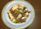 少し甘めの肉豆腐!