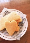 改良 HM簡単♡材料3つで型抜きクッキー