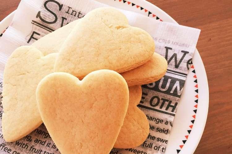 簡単 で クッキー ミックス ケーキ ホット ホットクックとホットケーキミックスで作れる簡単ケーキのレシピをご紹介!アレンジもしやすいので、おすすめ!