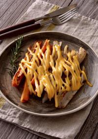 3層チーズとグリル野菜のおつまみ
