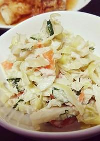 マヨネーズ系のサラダ