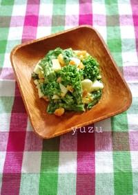 春がきた!簡単*菜の花と卵のサラダ*