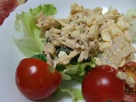 ボリューム満点!鶏と野菜の簡単サラダ