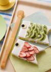 ホイップマリームで鯉のぼりフルーツケーキ