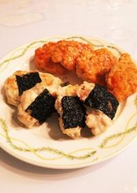 鶏胸肉のふわふわ焼き