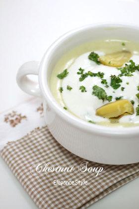 秋の実り♪栗とさつまいものスープ