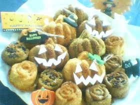ハロウィンに パンケーキでパーティ ~