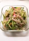 時短☆もやしきゅうりの中華サラダ