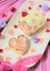 バレンタイン♡ハートの巻き寿司ケーキ