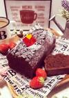バター無し♡で簡単チョコパウンドケーキ♡