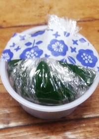 葉包み味噌玉(お弁当用味噌汁の素)
