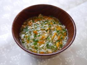 離乳食中期☆鮭とそうめんと野菜のだし煮