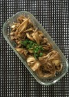 作り置き、舞茸のバルサミコソテー。