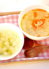 糖質制限☆中華風大根スープ