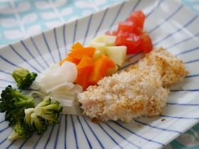 離乳食完了期☆白身魚のパン粉焼き