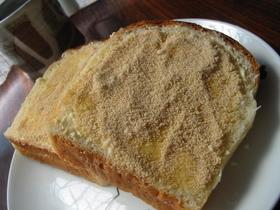 トーストしないきなこパン