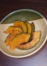 簡単!南瓜の生姜風味焼き