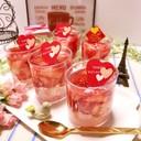 フレッシュ苺のソーダゼリー♡