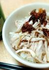 定番おすすめ台湾小吃☆鶏肉飯