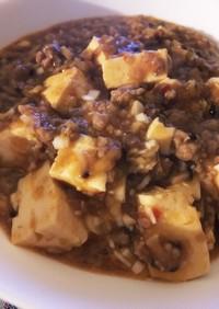 ご飯によく合う肉多めな麻婆豆腐
