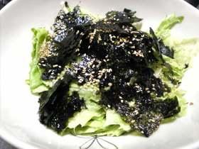 簡単☆レタスだけの韓国サラダ