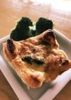 マフィン型で!チーズ(お野菜)のキッシュ