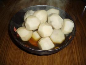 里芋の煮っころがし☆里芋の煮物