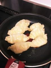 余った餃子の皮でポテトチーズ餃子の写真