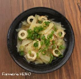 【農家のレシピ】メークインとちくわの煮物