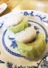 えび蒸し餃子(広東蝦餃)