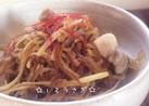 ガーリック風味♪豚肉とごぼう白滝の甘辛煮