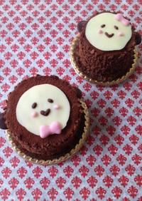 ♥バレンタインに♥可愛い型抜きミニケーキ