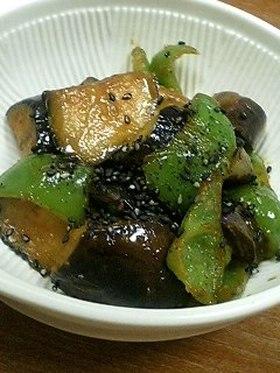 茄子ピーマンコチュジャン風味味噌炒め
