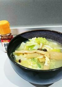 キャベツと卵のメンマ入り中華風スープ