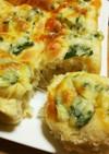 ちぎり群馬~葱とチーズのみそちぎりパン~