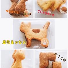 三毛猫クッキー