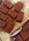 超濃厚♡アールグレイのチョコガナッシュ