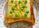 ピリッ♪枝豆とコーンのマヨチーズトースト