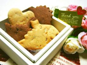 ◆サクサク食感♪2種の米粉クッキー♪◆