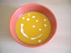 顔がほころぶ。かぼちゃスープ