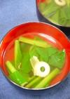 簡単!小松菜のお吸い物