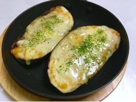 めっちゃ簡単‼︎米ナスのチーズ焼き☆
