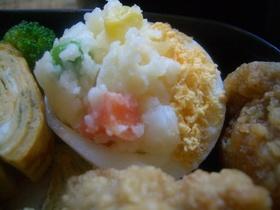 お弁当に♪ポテトサラダin玉子カップ