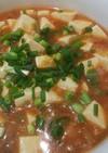 余った魚介系つけ麺のタレで作る麻婆豆腐