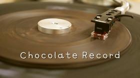 再生可能!チョコレート・レコード