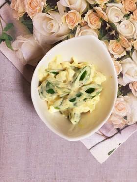 【副菜】スナップエンドウの卵サラダ